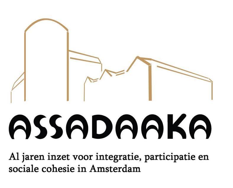 logo assadaaka